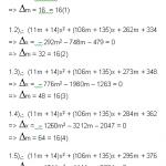 (110) Dùng phương pháp hiệp hệ để  biến đổi Delta m trong tam thức bậc 2